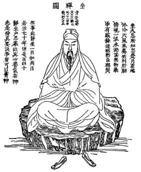 """Taoist meditation in """"The Secret of the Golden Flower"""""""